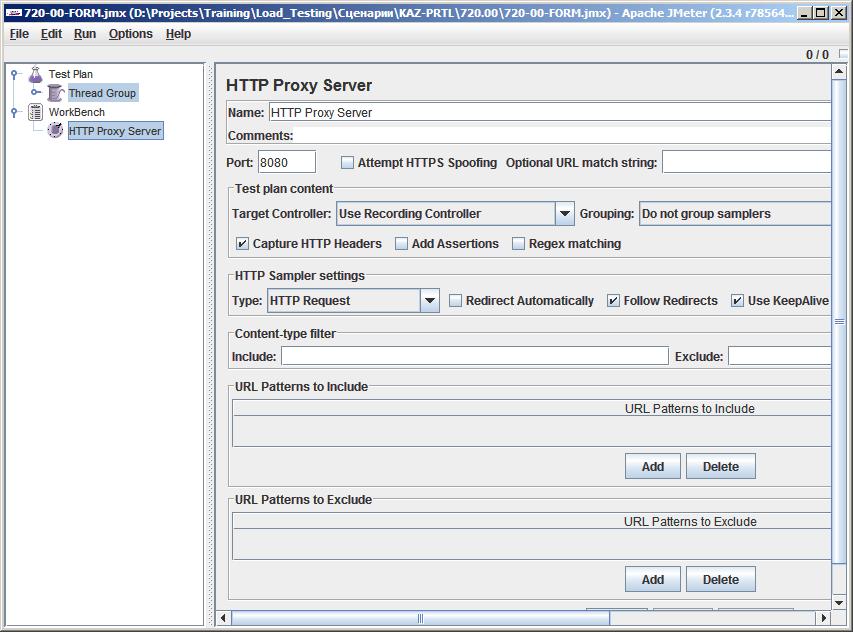 Apache JMeter Basis - QATestLab Blog
