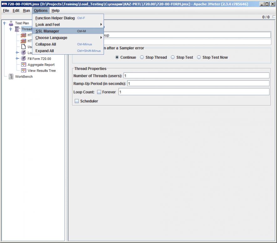 Apache JMeter Basis | Blog QATestLab