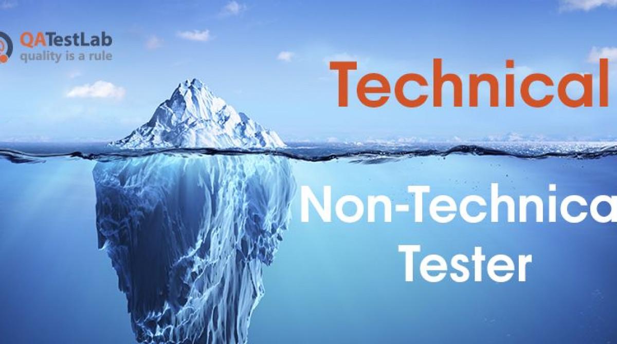 Technical Tester vs Non-Technical Tester