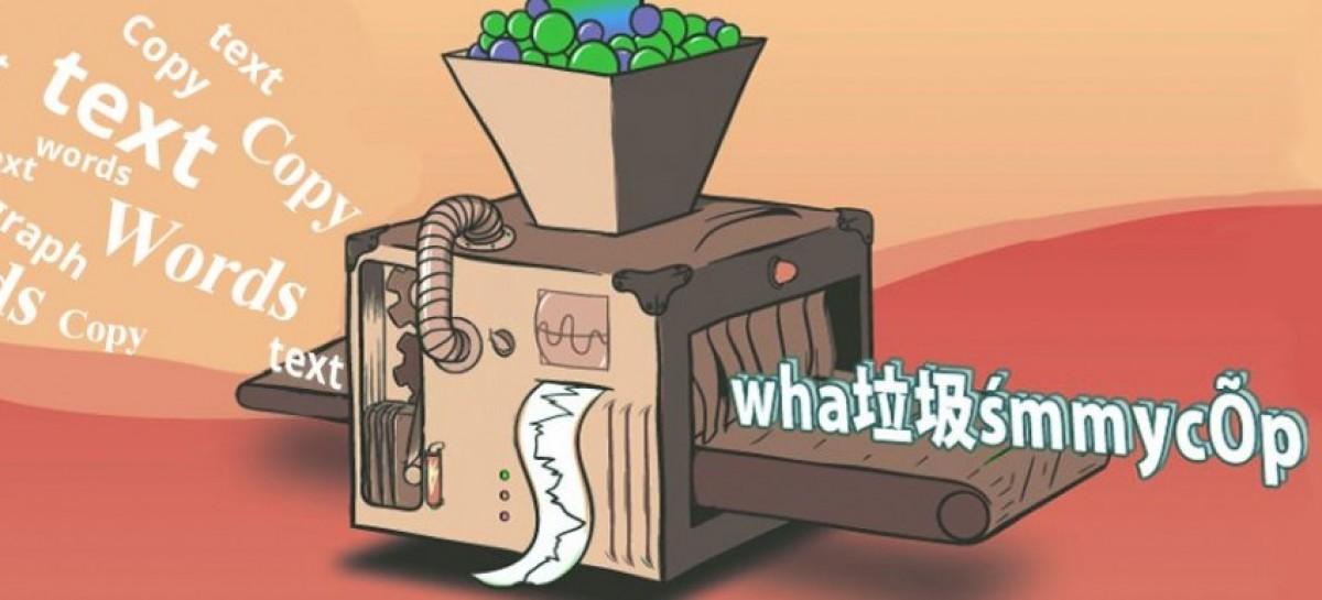 Will Machine Translation Steal Interpreters' Job?