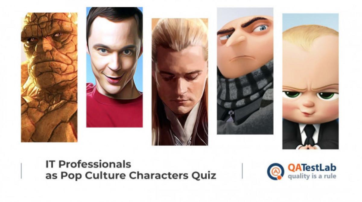 IT Professionals as Pop Culture Characters Quiz