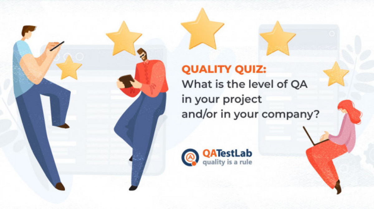 Quality Quiz: What is the level of QA in your project and/or in your company?